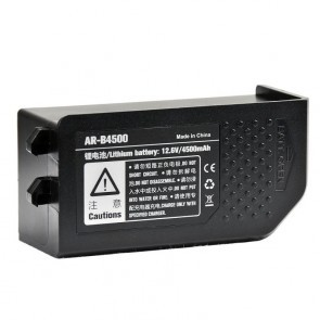 Godox Witstro AR400 4500mAh Li-ion Battery