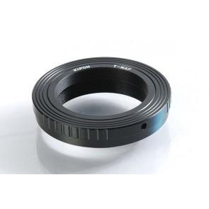 T2 Adapter Voor Sony Camera's (Kipon)